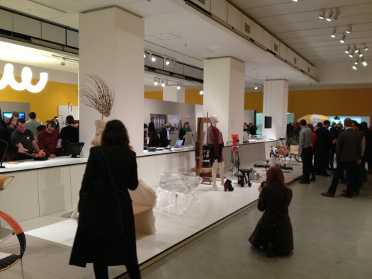 Design Museum image 1