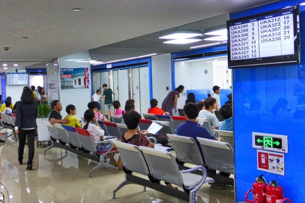 The Visa Application Centre, Beijing