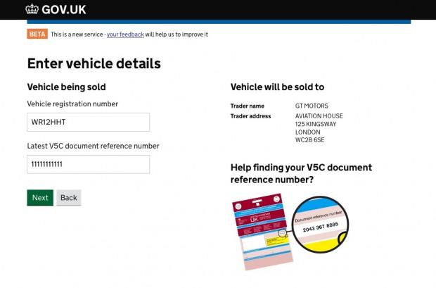 Enter vehicle details
