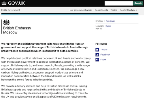 Screenshot of a page from the new /worldwide section on GOV.UK. This page is about the British Embassy in Moscow.