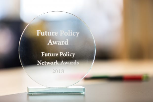 Future Policy Award trophy