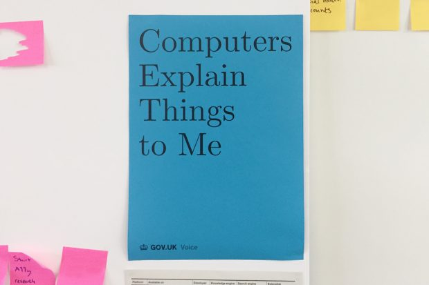 "A poster saying ""Computers explain things to me"""